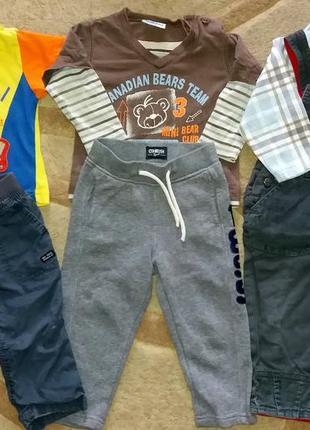 Пакет вещей для мальчика р.80