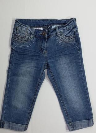 Брендовые джинсовые шорты на девочку here&there
