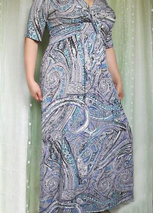 Длинное трикотажное платье, верх на подкладке