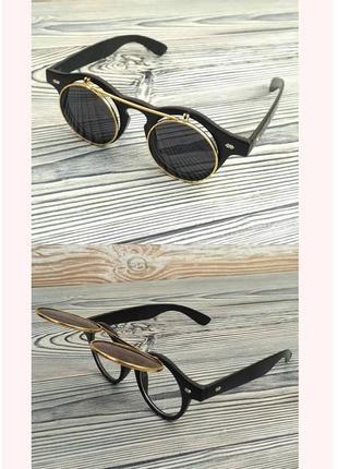 ae39f27fc8a6 Солнцезащитные очки с откидными линзами, черная матовая оправа, круглые,  ретро, кроты