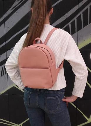Эксклюзивный женский рюкзак новинка  пудра