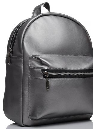 Модный красивый женский рюкзак новинка серебро