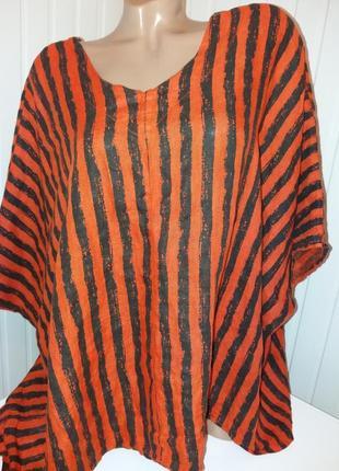 Итальянская льняная блуза оверсайз