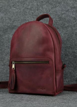 Кожа. ручная работа. кожаный фиолетовый женский рюкзак. рюкзачок. цвет марсала