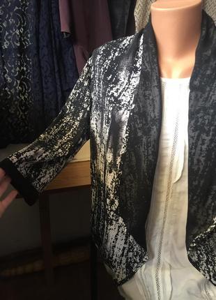 Модний жакет, піджак