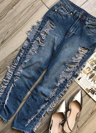 Рваные джинсы pull&bear