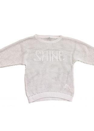 """Новый ажурный белый свитер с люрексовой нитью """"shine"""", idexe, 86786"""