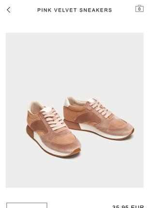Велюровые розовые городские кроссовки сникерсы