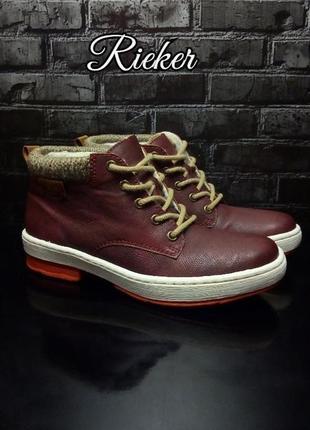 Стильные ботиночки rieker