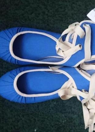 Синие классные балетки zara