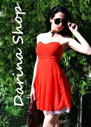 Модное красное платье-бюстье