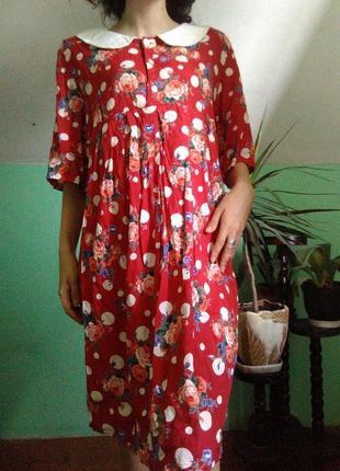 Вінтажна сукня