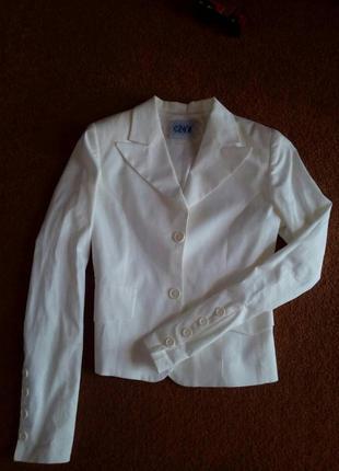 Белый базовый пиджак