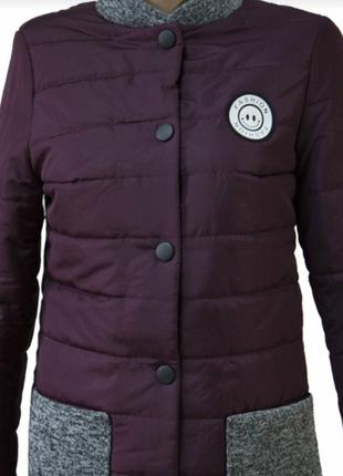 Женская куртка демисезонная осенняя весенняя удлиненная на синтепоне