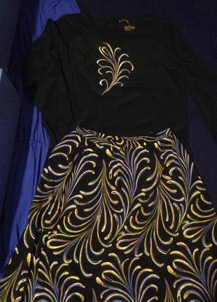 Костюм комплект юбка кофта блуза