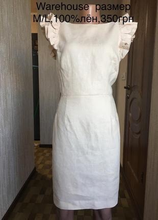Платье нарядное warehouse льняное