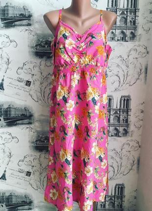 Очень красивый летний сарафан платье papaya . натуральная ткань!!