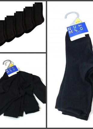 Носки от nut meg из англии, распродажа. на размер обуви 22-26,27-30