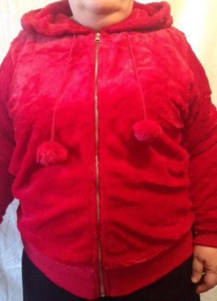 Флисовая женская куртка.