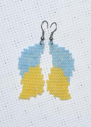 Сине-желтые серьги из бисера крылья