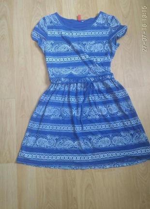 Милое платье ostin