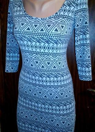 Тоненькое легкое платье