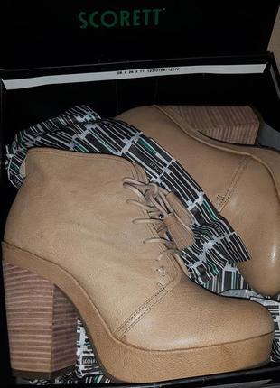 Новые кожаные ботинки ботильоны scorett2