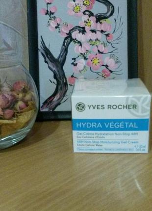 Гель-крем интенсивное увлажнение 48 часов hydra vegetal yves rocher