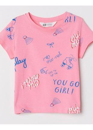 Новая розовая футболка, h&m, 0622023