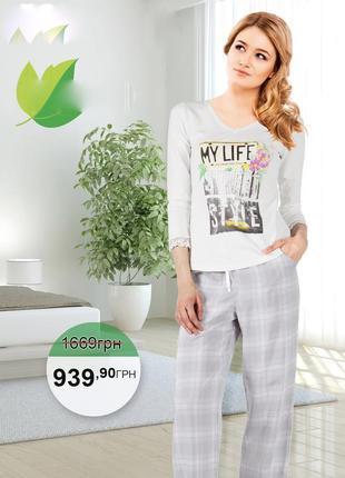 Пижама женская из натуральной ткани