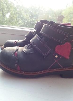 aa2a0d98edb6b2 Ортопедические кожаные ботинки topi top р.27 стелька 18 деми, цена ...