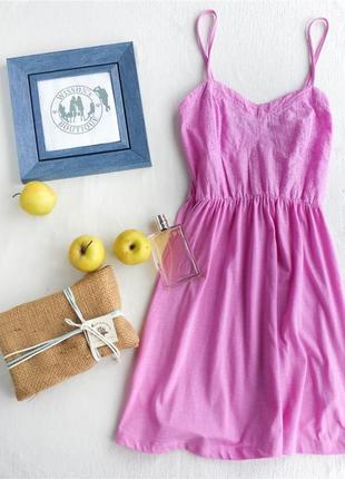 Сарафан летнее платье atmosphere