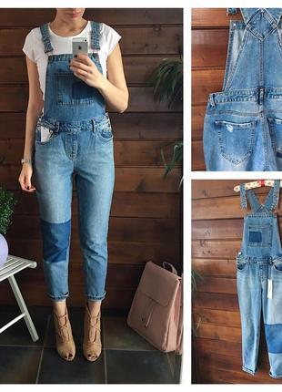 Крутой джинсовый комбинезон new look