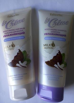 Шампунь и бальзам для волос серии la creme faberlic
