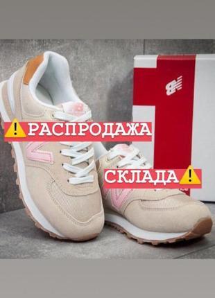 Распродажа склада! трендовые женские кроссовки 36-40 размеры