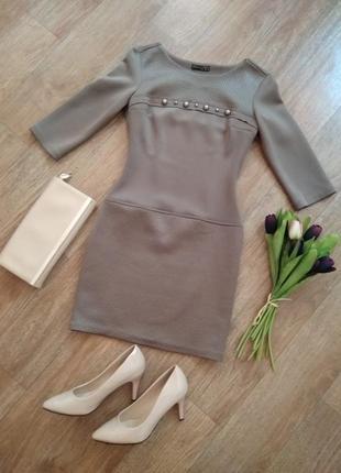 Коричневое платье французский трикотаж