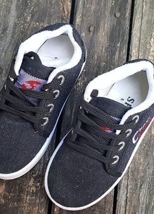 Детские кроссовки, п58-3