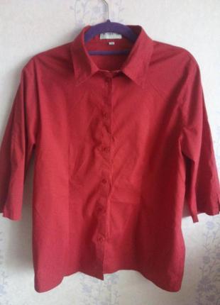 Блуза состояние новой