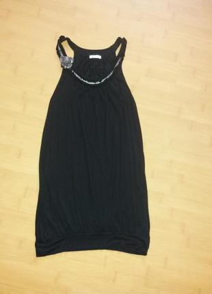 Чорне плаття.
