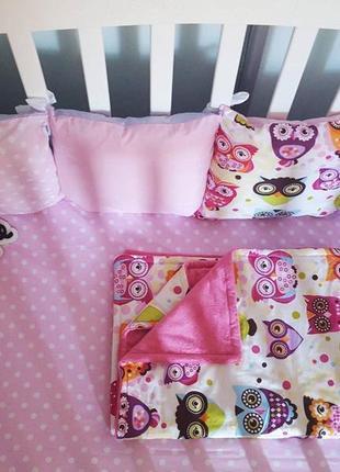 Набор в кроватку для малыша (бортики, плед, простынь)