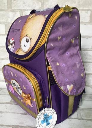 Рюкзак школьный тм kite
