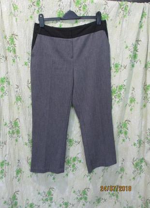 Красивые штаны/брюки на не высокий рост 46-48 размер