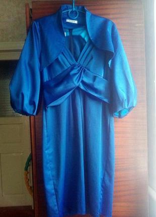 Сукня розкішного синього кольору