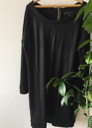 Утепленное платье amisu