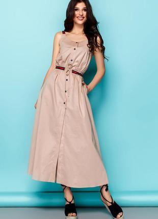 Стильное миди платье из 100% котона