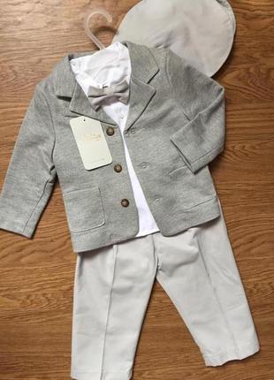 Серый костюм комплект пиджак брюки рубашка актуальный стильный