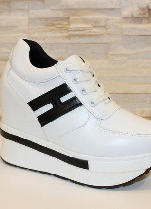 Кроссовки сникерсы белые с черным женские т948
