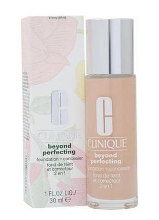 Тональный крем clinique beyond perfecting 9 natural