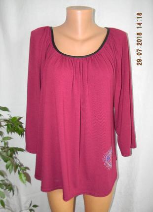Новая блуза большого размера париж