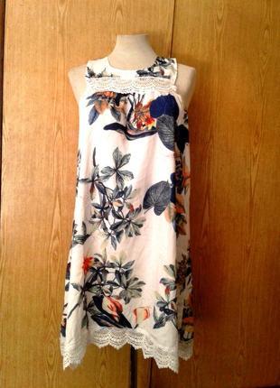 Атласное шелестящее платье, m.